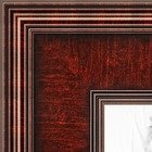 Cherry Wood Grain Picture frame
